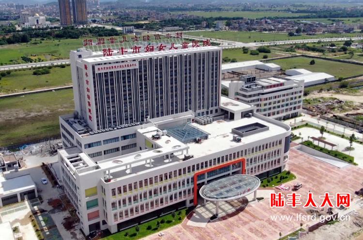 陆丰市妇女儿童医院