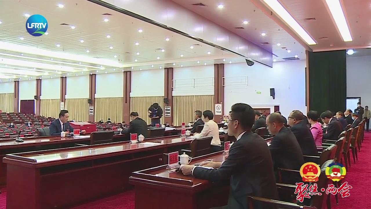 主席团2次会议2.6