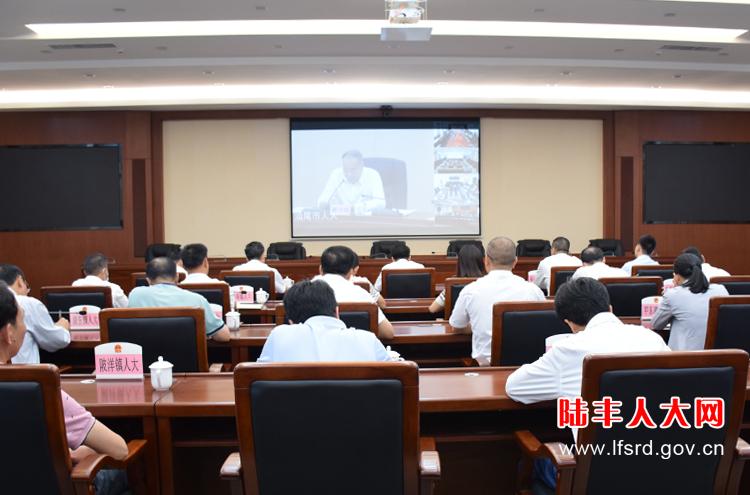 0430视频会议3