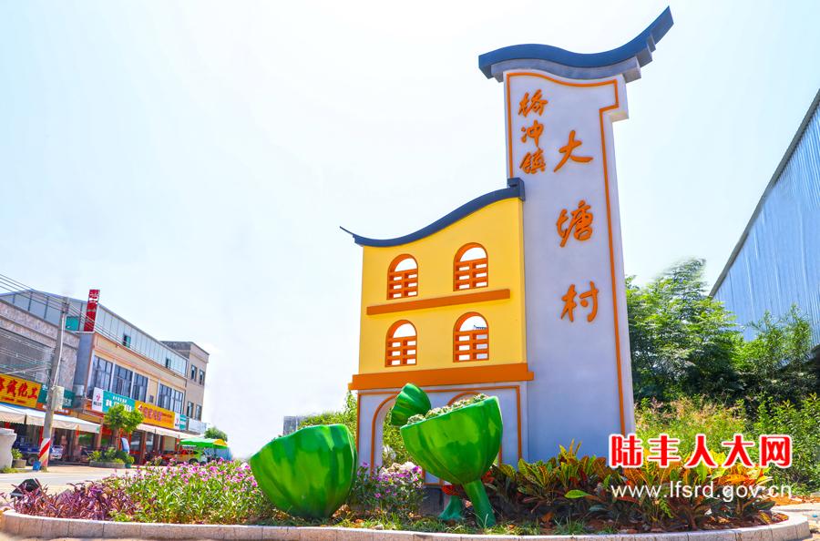 桥冲镇大塘村村标-900